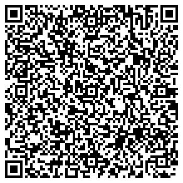 QR-код с контактной информацией организации СПЕЦДИЛЕР - СИСТЕМЫ БЕЗОПАСНОСТИ
