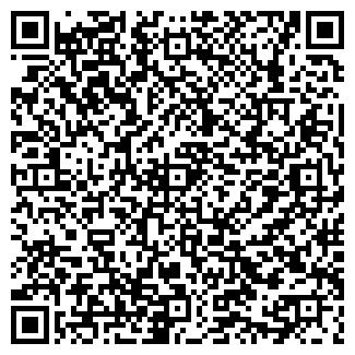 QR-код с контактной информацией организации ВЕЛЛТЕКС ТК