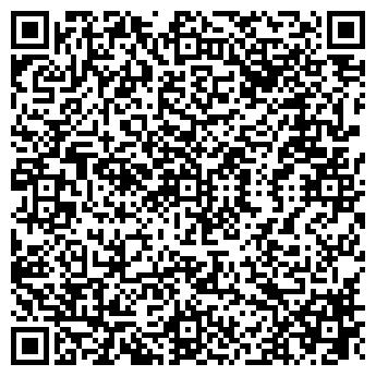 QR-код с контактной информацией организации ООО АРМЛИТ-ДОНБАСС