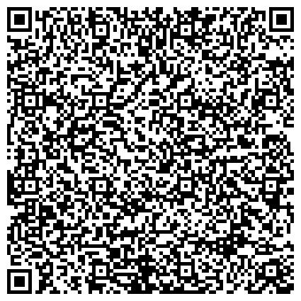 QR-код с контактной информацией организации ГЕНЕРАЛЬНОЕ КОНСУЛЬСТВО РОССИЙСКОЙ ФЕДЕРАЦИИ В Г. ХАРЬКОВЕ