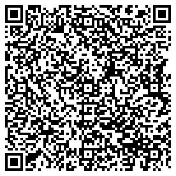 QR-код с контактной информацией организации СТРОЙВЕНТИЛЯЦИЯ