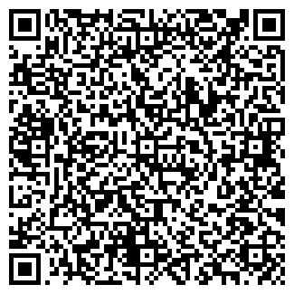 QR-код с контактной информацией организации ООО ДОКТОР АЛЕКС