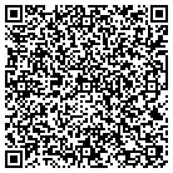 QR-код с контактной информацией организации АБСОЛЮТНОЕ АУДИО