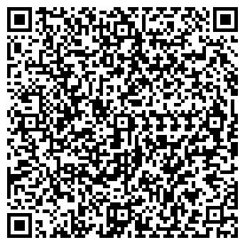 QR-код с контактной информацией организации АЛЬФА-ЭТАЛОН