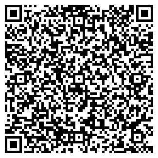 QR-код с контактной информацией организации САКСОНИЯ