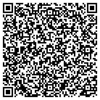 QR-код с контактной информацией организации СТРОЙИНСТРУМЕНТ, ООО