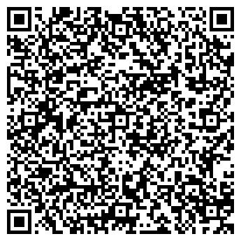 QR-код с контактной информацией организации «Архивкомплект»
