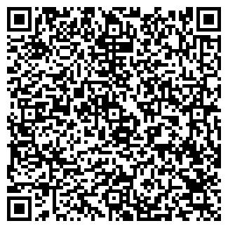 QR-код с контактной информацией организации ФОРТ, ЧП
