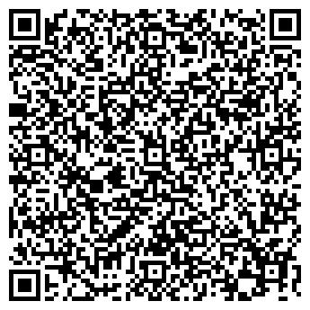 QR-код с контактной информацией организации ХАРЬКОВКНИГА, КП