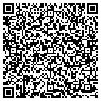 QR-код с контактной информацией организации ЮРГЕН, ООО