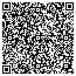QR-код с контактной информацией организации MTX
