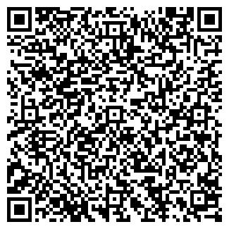 QR-код с контактной информацией организации UBC GROUP