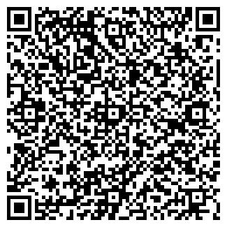QR-код с контактной информацией организации БРИЗАРТ