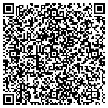 QR-код с контактной информацией организации МЕБЕЛЬ ВАЛЕНТИНА