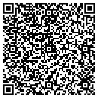 QR-код с контактной информацией организации КОМПАНИТ