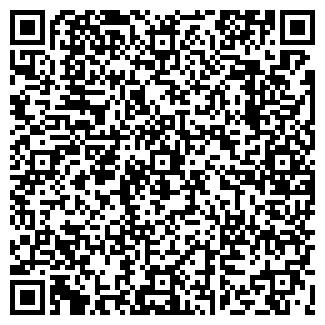 QR-код с контактной информацией организации ООО АРКТУР
