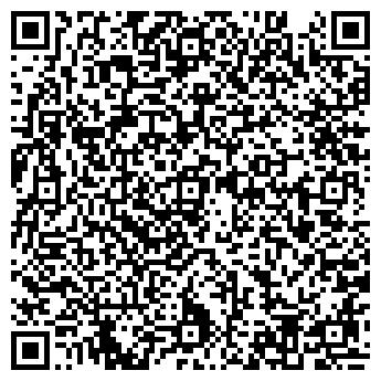 QR-код с контактной информацией организации ДЕМИДОВ Д.Ю. СПД ФЛ