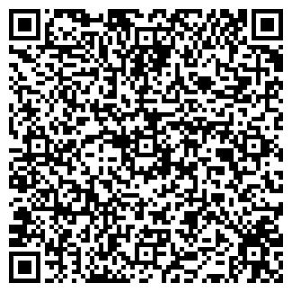 QR-код с контактной информацией организации ООО ЕВРО-М