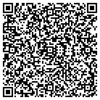 QR-код с контактной информацией организации ООО КВАЛИТА-ПЛЮС