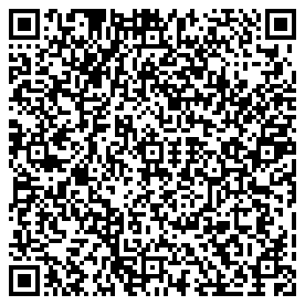 QR-код с контактной информацией организации ВИНГС-М ПАРТНЁР