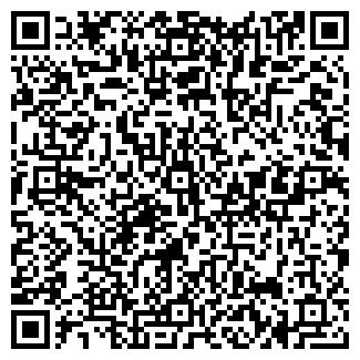 QR-код с контактной информацией организации ООО ПРЕМЬЕРА