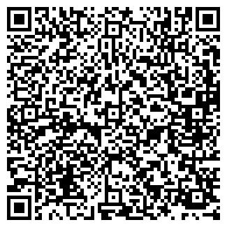 QR-код с контактной информацией организации САНАА, ООО