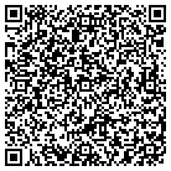 QR-код с контактной информацией организации ВЭЛКОМ ТРЕЙДИНГ