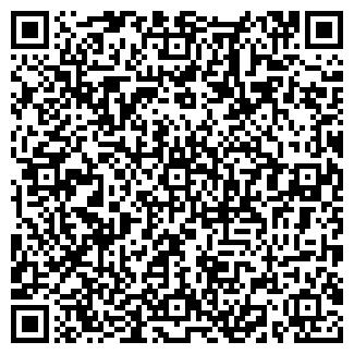 QR-код с контактной информацией организации ЗАО БИОМОС