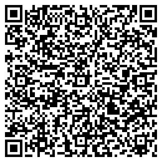 QR-код с контактной информацией организации СОФАР, ООО