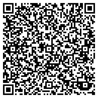 QR-код с контактной информацией организации СОЮЗ-1, ПК