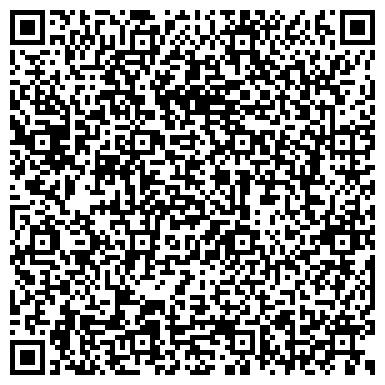 QR-код с контактной информацией организации УНИВЕРСАЛЬНОЕ АГЕНТСТВО ПО ПРОДАЖЕ АВИАПЕРЕВОЗОК, ЗАО