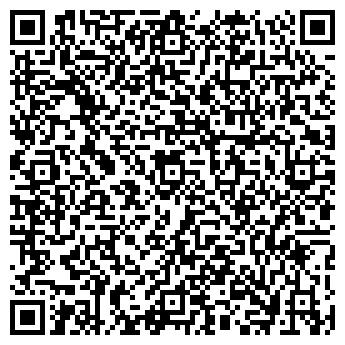 QR-код с контактной информацией организации ЭОС-50 ПАК