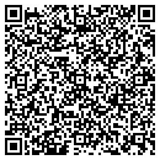 QR-код с контактной информацией организации ОКО, ООО