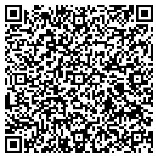 QR-код с контактной информацией организации АВИЗО