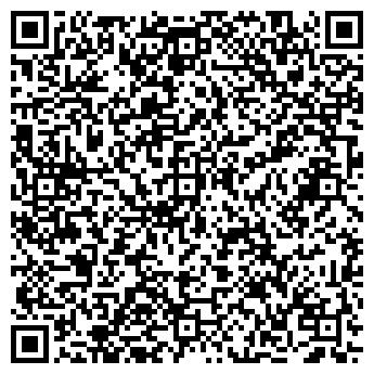 QR-код с контактной информацией организации ИНТЕР ФЭП