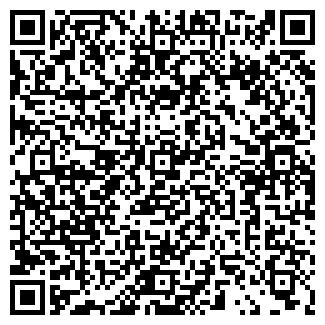 QR-код с контактной информацией организации ООО НТМТ