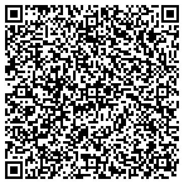 QR-код с контактной информацией организации ООО Бертони корпорейшн