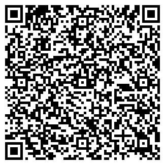 QR-код с контактной информацией организации ЧП АЛТИС