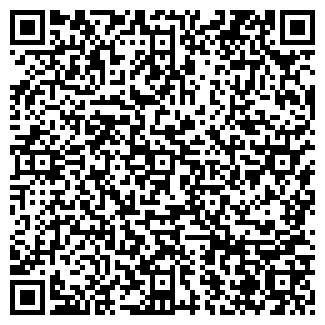 QR-код с контактной информацией организации ЧП ВЕГА 95