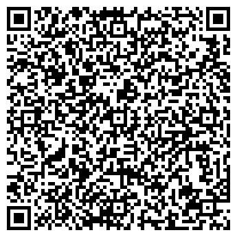 QR-код с контактной информацией организации КОНВЕЙЕРСНАБ