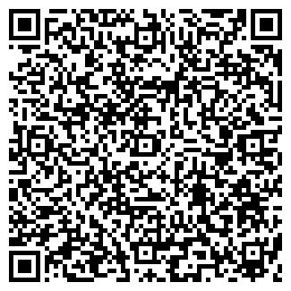 QR-код с контактной информацией организации АДЕЛИНА ЧФ