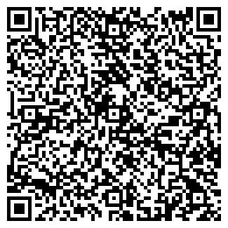 QR-код с контактной информацией организации ООО АКВАСЕНСОР