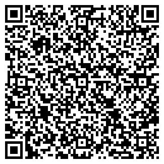 QR-код с контактной информацией организации ООО АЛМАВИК