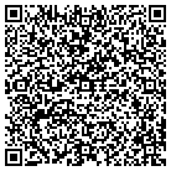 QR-код с контактной информацией организации КОНДИЦИОНЕР ПКФ