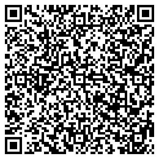 QR-код с контактной информацией организации ООО АЛМАЗ НПП