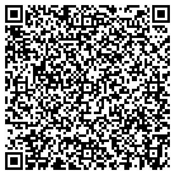 QR-код с контактной информацией организации ЧП АЛЬЯНС-ТЕХОСНАСТКА