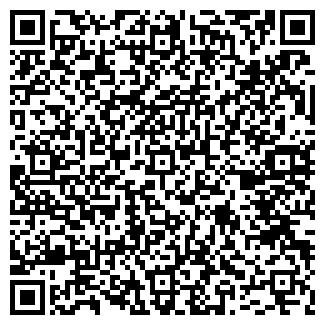 QR-код с контактной информацией организации АПОЛЛОН