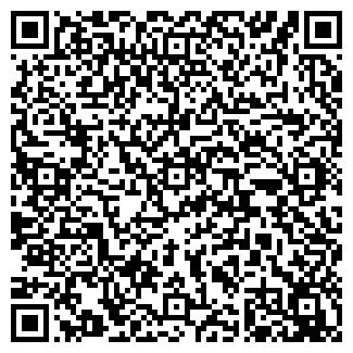 QR-код с контактной информацией организации ООО АРМА