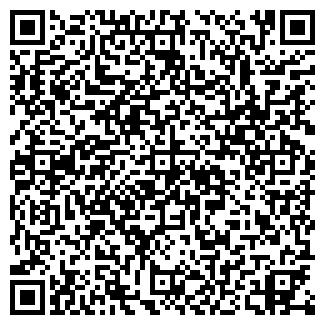 QR-код с контактной информацией организации ООО АРП