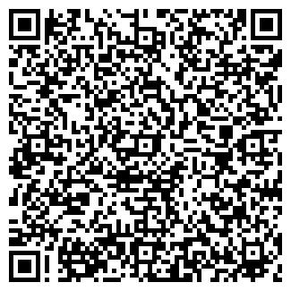 QR-код с контактной информацией организации ООО АРТИКА ЛТД